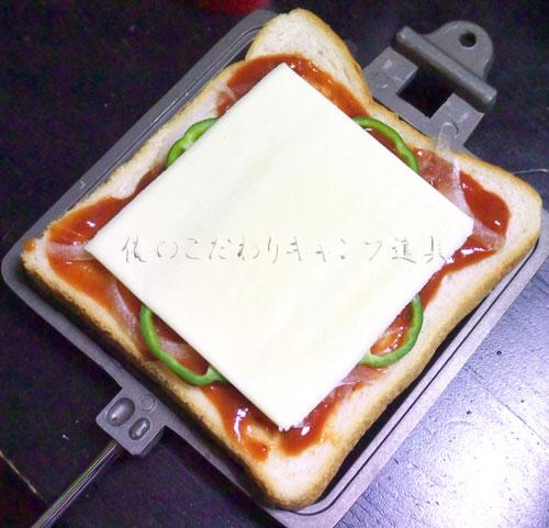 ピザサンド